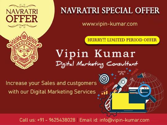 SEO Expert in Delhi, SEO Consultant India, SEO Freelancer, Digital Marketing Freelance SEO Expert Consultant Delhi,Best SEO Freelancer in Noida, SEO Services in Delhi, Best SEO Expert in Noida, SEO Freelancer in Noida